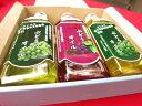 コレステロールゼロ!ぶどうの種油『グレープシードオイル』紅白3本入りギフトセット【RCP】( 500ml×2本)