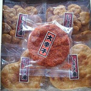 『愛に。』なハート&激辛せんべい詰め合わせ 国産うるち米 煎餅 菓子 スイーツ 父の日