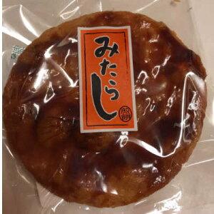 割餅青海苔 国産 うるち 米 手作り 煎餅 せんべい 菓子 あおのり あおさ 伊豆 修善寺 箱根湯本 手焼堂 備長炭