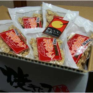 割餅ピーナッツ10袋まとめ買い 国産もち米 落花生 おこし 煎餅 せんべい 菓子 スイーツ