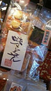 味楽煎 国産 うるち 米 手作り 煎餅 せんべい 菓子 スイーツ 伊豆 修善寺 箱根湯本 手焼堂 備長炭