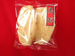 白えびかきもち2枚入 煎餅 せんべい 菓子 スイーツ サラダ伊豆 修善寺 箱根湯本 海老 えびせん 塩味 景品 こども おやつ