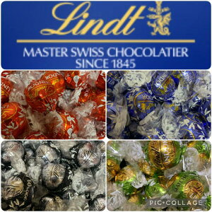 リンツ (Lindt) チョコレート リンドール シルバー 4種類アソート 詰め合わせ 個包装 600gシルバー バレンタイン プレゼント お祝い デザート ご褒美 盛り合わせ 高級 コストコ リンドー