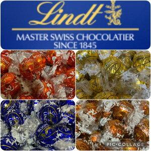 リンツ (Lindt) チョコレート リンドール ゴールド 4種類アソート 詰め合わせ 個包装 600gバレンタイン プレゼント お祝い デザート ご褒美 盛り合わせ 高級 コストコ リンドール 人気