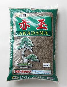 硬質赤玉土小品盆栽用(細粒)