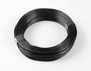 アルミ線 2.3mm