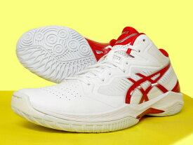 【2月14日発売!】ASICS(アシックス) バスケットシューズ GELHOOP V12(ゲルフープV12)[1063A021-102] 【バスケットボール】バスケットボールシューズ バッシュ バスケットシューズ アシックス