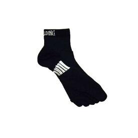 貴重品!SPALDING(スポルディング) バスケットボール 5本指ショートソックス(ブラック×ホワイト)[SAS140360-BKWHT]【バスケットボール】 ウェアソックス 靴下 くつ下 スポーツソックス バッソク メンズ