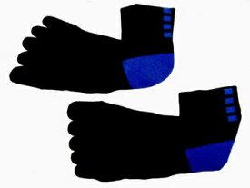 ボンオリジナル バスケットボール 5本指ミドルショートソックス(ブラック×ロイヤルブルー)[BN-800-BKRO]【バスケットボール】 ウェアソックス 靴下 くつ下 スポーツソックス バッソク メンズ