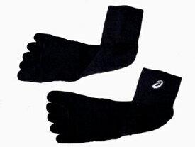 8/3再入荷!【店頭で超人気ソックスです!】ASICS(アシックス) バスケットボール 5本指ショートソックス(ブラック×ホワイト)[XAS158-9001]【バスケットボール】 ウェアソックス 靴下 くつ下 スポーツソックス バッソク メンズ