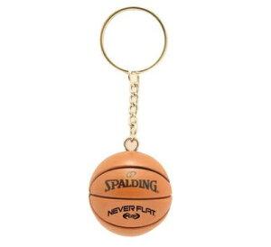 ボールが堅い!バスケットボール キーチェーン スポルディング 11-009 キーホルダー バスケ部 ミニバス お買い得! 堅いタイプは珍しい!