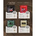 【送料無料】Lucaffe(ルカフェ)カフェポッド 100杯入り 【イタリア】【コーヒー】【エスプレッソ】【本田圭佑】【…