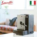 【送料無料】Lucaffe(ルカフェ)SERAシリーズ セミプロモデル SERA CLASSIC (大容量モテル) 家庭用コーヒーマシ…