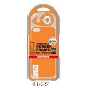 チューンウェア/TUNEWEAR【正規代理店品】TUNESHELL RubberFrame for iPhone 2012 オレンジ(iPhone 5)ハードケース【TUN-PH-000162】4512223662126