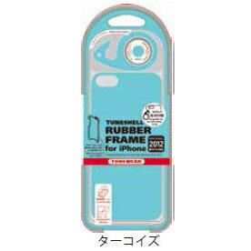 チューンウェア/TUNEWEAR【正規代理店品】TUNESHELL RubberFrame for iPhone 2012 ターコイズ(iPhone 5)ハードケース【TUN-PH-000163】4512223662133