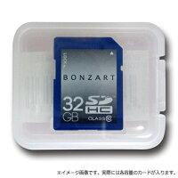 SDカード128GBCLASS10UHS-1BONZRTSDXC128ギガクラス10UHS-1永久保証付き高速大容量デジタルカメラビデオカメラ