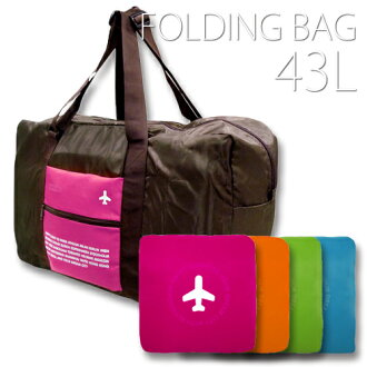 The cheapest challenge which the movement recommends convenience ♪ ALIFE( alif) happy flight folding bag folding Boston bag SNCF-055 viaticals, travel item 43L trip bag to even if I can be attached to a carrier bag, and baggage increases!