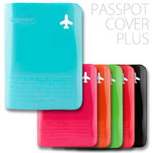 パスポートカバー ALIFE HAPPY FLIGHT PASSPORT PLUS COVER