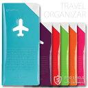トラベルオーガナイザー e-パスポート対応 スキミング防止機能付HAPPY FLIGHT SHIELD TRAVEL ORGANIZERALIFE アリフ【…