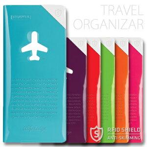 トラベルオーガナイザー ALIFE HAPPY FLIGHT SHIELD TRAVEL ORGANIZER e-パスポート対応 スキミング防止機能付