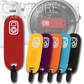 Lens cap SNCF-112 Alife PHOTOSMITH CAP. TURE lens cap camera accessories camera accessories fashion lens cover Cap