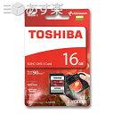 SDカード 16GB 東芝【あす楽 即日配送】16ギガ SDHC クラス10 UHS-1 TOSHIBATHN-N302R0160A4 90MB/s