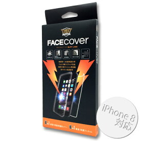BUFF FACECOVERiPhone8 / 7 兼用360度 耐衝撃カバー