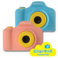 VisionKidsHappiCAMヴィジョンキッズハピカム子供用カメラトイカメラ1600万画素