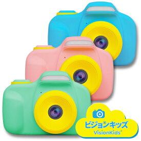 VisionKids HappiCAMU T3 ヴィジョンキッズ ハピカム T3 子供用カメラ トイカメラ 3200万画素 wi-fi内蔵 インカメ付き