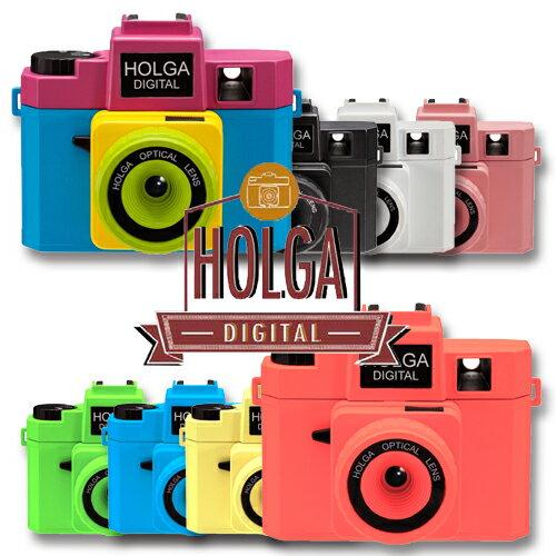 トイデジ HOLGA DIGITAL ホルガ デジタル【送料無料】トイカメラ デジタルカメラ Wi-fi SD対応 トンネル効果 ネオンカラー