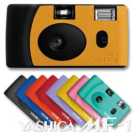 YASHICA MF-1 35mmフィルムカメラ 35mmフィルム1本付属
