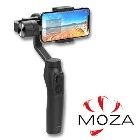 MOZA Mini-Miスマートフォン用ハンドヘルドジンバル3軸スタビライザーワイヤレス充電対応
