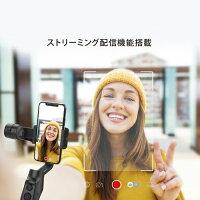 MOZAMini-Miスマートフォン用ハンドヘルドジンバル3軸スタビライザーワイヤレス充電対応
