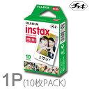 チェキ フィルム 10枚 INSTAX MINI 1P【送料無料/メール便】FUJIFILM チェキ用フィルム 10枚撮り 1本パック