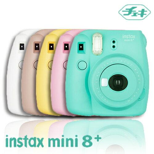 チェキ instax mini 8+ 富士フィルム【送料無料】FUJIFILME インスタントカメラ インスタックス ミニ 8 プラス
