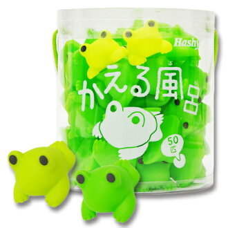 Bath Hashy toys toys kids frog bath toys or gifts can be