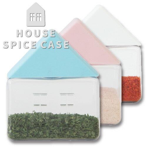 調味料入れHOUSE SPICE CASE 家のスパイスケースHASHY ハシー調味料 塩 砂糖 ドライハーブ