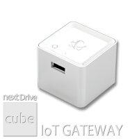 IoTゲートフェイNextDriveCUBEネクストドライブキューブパーソナルクラウドホームセキュリティ防犯温湿管理月額費用なし