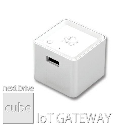 IoT ゲートウェイNext Drive CUBE ネクストドライブ キューブパーソナルクラウド ホームセキュリティ 防犯 温湿管理月額費用なし