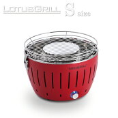 LotusGrillGR280ロータスグリルミニ無煙炭火バーベキューグリル専用炭付き・キャリーケース付き