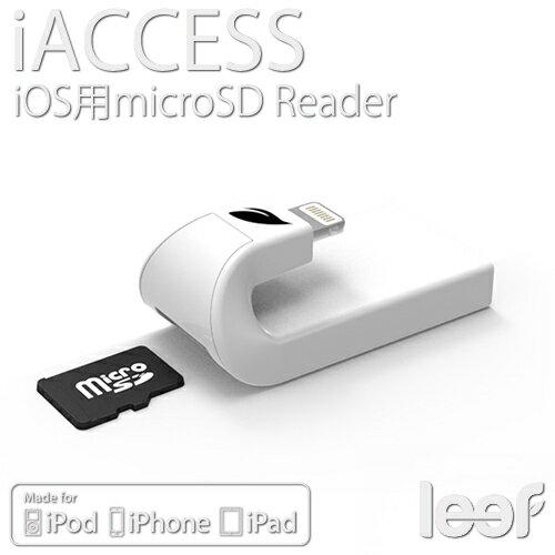 iOS用デバイス専用 microSDカードリーダーiACCESS アイアクセス leef リーフ【送料無料】iPhone iPad iPod touch マイクロSD 外部メモリ データ容量 拡張 ストレージ