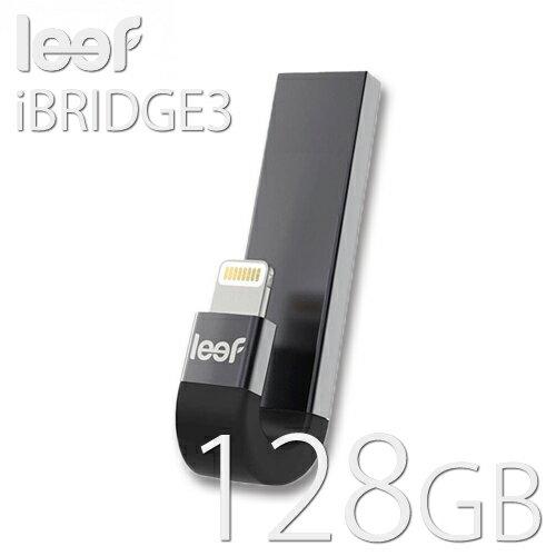 iOS用デバイス対応 外部ストレージ 128GBleef iBRIDGE3 mobile memory【送料無料】iPhone iPad iPod touch 外部メモリ データ容量 拡張 リーフ ストレージ
