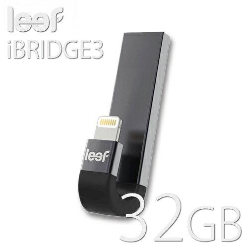 iOS用デバイス対応 外部ストレージ 32GBleef iBRIDGE3 mobile memory【送料無料】iPhone iPad iPod touch 外部メモリ データ容量 拡張 リーフ ストレージ