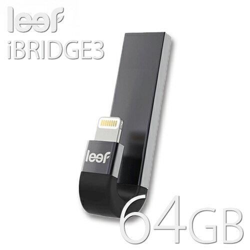 iOS用デバイス対応 外部ストレージ 64GBleef iBRIDGE3 mobile memory【送料無料】iPhone iPad iPod touch 外部メモリ データ容量 拡張 リーフ ストレージ
