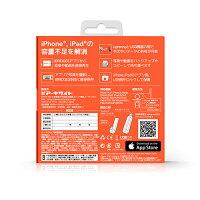 iOS用デバイス対応外部ストレージ16GBleefiBRIDGE3mobilememory【送料無料】iPhoneiPadiPodtouch外部メモリデータ容量拡張リーフストレージ