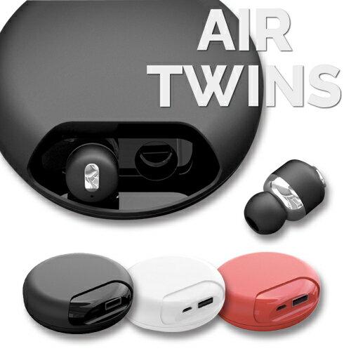 【台数限定】【即納可能】Yell Acousitc イヤホン ワイヤレス 完全独立型 Air Twins エアーツツインズ  モバイルバッテリー 小型 軽量 コードレス マイク付き 通話可能