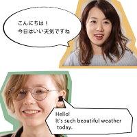 TwoBowツーボー音声翻訳機能付きワイヤレスイヤホン37カ国語対応