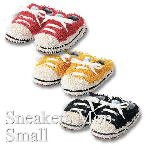 モップ スニーカー型 スモールSneakers Mop Small セトクラフト掃除 新生活 プレゼント