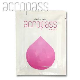 RAPHAS JAPAN acropass eyes+アクロパス アイズ プラスお試し1パウチ(シート2枚)目元ケア