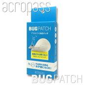 RAPHASJAPANacropassBAGPATCHアクロパスバグパッチ6パッチ入り虫さされパッチ